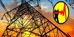 برق 210 اداره دولتی پرمصرف تهران قطع شد/ شرکت برق: مردم 10 درصد صرفهجویی کنند