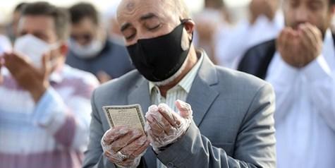 نماز عید سعید فطر طبق مصوبه ستاد ملی کرونا در سراسر کشور برگزار میشود