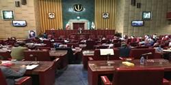 🎬  گزارش تصویری پایگاه خبری تحلیلی پارسینه از سی و پنجمین اجلاس عمومی شورای عالی استان ها