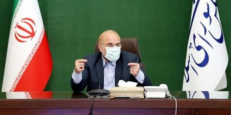 🎬 مصوبه «محرمانه بودن اموال مسئولان» مربوط به مجلس هشتم است