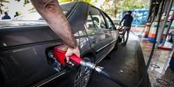 هشدار درباره ورشکستگی جایگاهداران سوخت /جایگاههای سوخت روی دور تعدیل نیرو