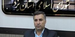 ورزش کارگری استان یزد با استفاده از مزایای قانون مالیات بر ارزش افزوده توسعه یابد