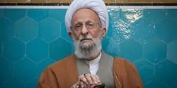 رئیس شورای اسلامی استان یزد درگذشت آیتالله مصباح یزدی را تسلیت گفت