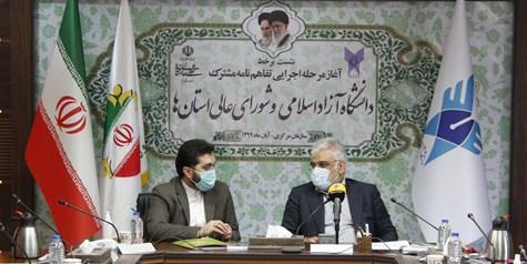 🎬 مشروح جلسه آغاز مرحله اجرایی تفاهم نامه مشترک شورای عالی استانها و دانشگاه آزاد اسلامی