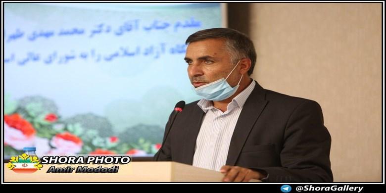 سید محمود میر ابوالقاسمی