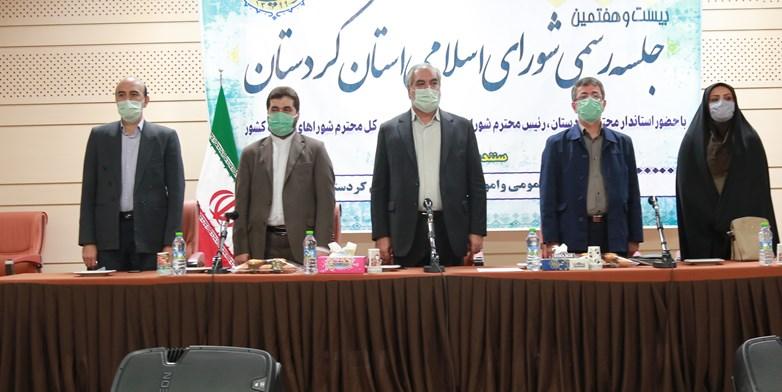 سفره یک روزه رئیس شورای عالی استانها به کردستان