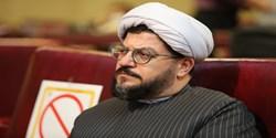 شورای عالی استان ها توهین روزنامه فرانسوی به ساحت مقدس پیامبر اکرم (ص) را محکوم کند