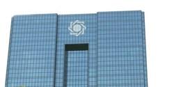 بانک مرکزی خبر داد؛پرداخت ۲۰۰ میلیون یوان برای خرید محموله واکسن سینوفارم