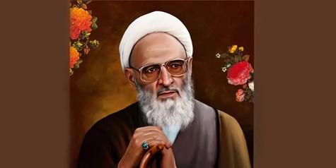 درگذشت علامه حسن زاده عاملی خسران بزرگی برای جامعه اسلامی بود