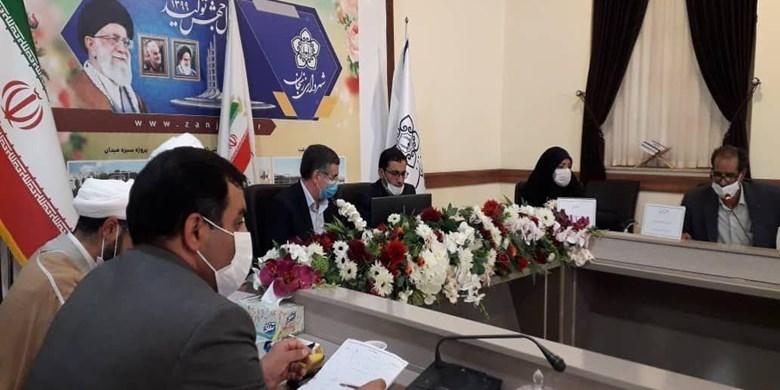 شورای استان زنجان