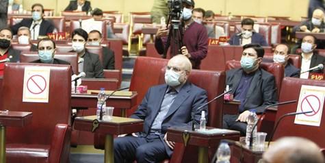 دومین روز از سی و نهمین اجلاس شورای عالی استانها با حضور رئیس مجلس شورای اسلامی