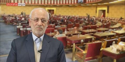 🎬 همکاری شورای عالی استان ها و مجلس می تواند به حل مشکلات مردم کمک کند