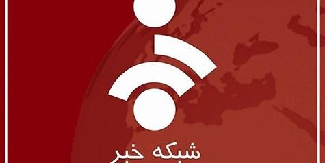 🎬 بازتاب چهلمین اجلاس شورای عالی استانها در اخبار ساعت 13:00