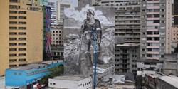 نقاشی دیواری عظیم با خاکسترهای جنگل آمازون!