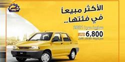 قیمت ۷ هزار دلاری پراید در سایتهای خرید و فروش خودرو عراق/ تولید پراید در ایران متوقف شده اما صادرات به عراق ادامه دارد