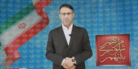 🎬  راهاندازی سامانه ثبت تخلفات و شکایات مردمی از سوی شورای عالی استانها اقدامی ارزنده است