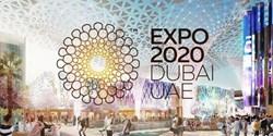 تمایل امارات برای توسعه روابط تجاری با ایران/ افزایش حجم تجارت دوجانبه به 20 میلیارد دلار تا سال 2022