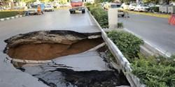 فرونشست اصفهان به ۱۲ هزار کیلومتر رسیده است/ زلزله سال 92 تکرار شود، خسارات شدیدی خواهد داشت