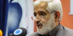 🎬 شهردار جدید تهران چه زمانی تعیین میشود؟