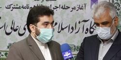 اساتید دانشگاه آزاد اسلامی در تدوین طرح های سرمایه گذاری شهرها و روستاها همکاری کنند