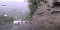 هواشناسی پیش بینی کرد؛بارش های پراکنده در آسمان ۱۷ استان