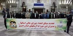 تجدید میثاق رئیس، اعضا، مدیران و کارکنان شورای عالی استانها با آرمانهای بنیانگذار کبیر انقلاب