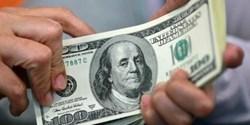 بانک مرکزی اعلام کرد؛جزئیات قیمت رسمی انواع ارز/ نرخ ۱۴ ارز کاهشی شد