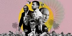 بزرگترین افشاگری مالی از ثروتاندوزی سران کشورها