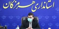 جایگاه شورای عالی استان ها در میان دستگاه های اجرایی ارتقاء یافته است