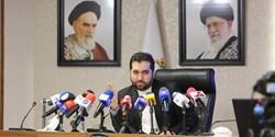 🎬 بازتاب نشست خبری رئیس شورای عالی استانها در اخبار 22:30