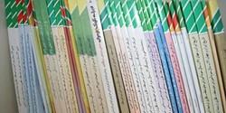 از امروز کلید خورد؛آغاز ثبت سفارش کتابهای درسی سال تحصیلی ۱۴۰۱-۱۴۰۰