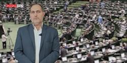 🎬 نماینده کلیبر، خداآفرین و هوراند در مجلس شورای اسلامی: مشارکت در انتخابات حق مردم است