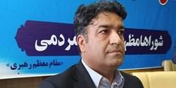 سومین نماینده خراسان رضوی در شورای عالی استانها انتخاب شد