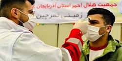 رئیس سازمان امداد و نجات اعلام کرد؛️قرنطینه ۱۳۵ مسافر در مرزهای کشور
