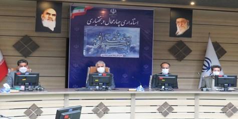 نشست ویژه معاون اول رئیس جمهور با استانداران و اعضای شوراهای اسلامی شهر و روستای کشور