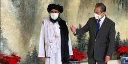 سفر هیات طالبان به چین و دیدار با وانگ یی
