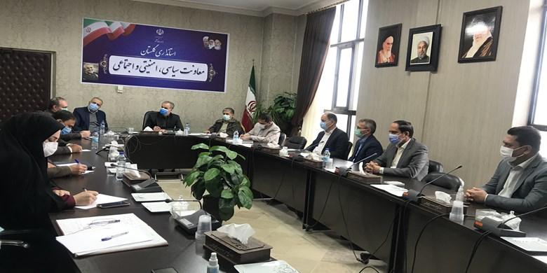 شورای اسلامی استان گلستان