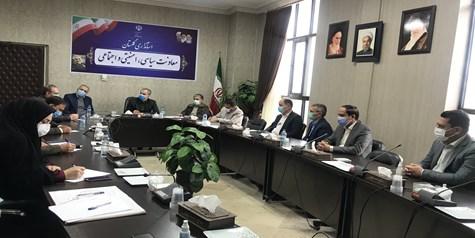سی اُمین جلسه شورای اسلامی استان گلستان برگزار شد