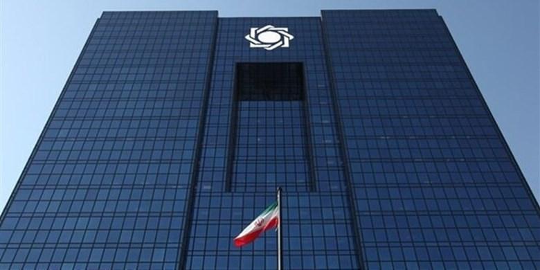 استمرار جذب نقدینگی در دستور کار بانک مرکزی