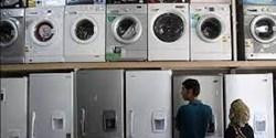 پیشنهاد استراتژی صنعتی ۵ ساله به وزیر صمت/ ۷۵ درصد ظرفیت کارخانههای لوازم خانگی فعال است
