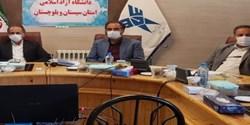 حضور عضو شورای استان سیستان و بلوچستان در جلسه آغاز مرحله اجرایی تفاهمنامه شورای عالی استان ها و دانشگاه آزاد اسلامی