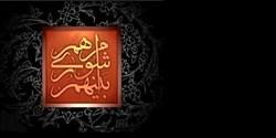 انتخابات شورای اسلامی شهرستان فومن برگزار شد