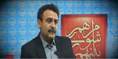 🎬  علی اکبر عمارلو رئیس شورای اسلامی استان خراسان شمالی