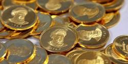 در بازار آزاد تهران؛قیمت سکه یکم اردیبهشت ۱۴۰۰ به ۱۰ میلیون و ۱۸۰هزار تومان رسید