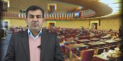 🎬 از نهاد شوراها در مجلس شورای اسلامی حمایت می کنیم