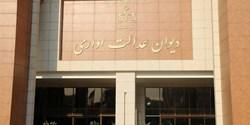 حضور نماینده شورا در دیوان عدالت اداری برای دفاع از مصوبات ضروری است