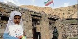 تمامی کلاسهای خشت و گلی سیستان و بلوچستان جمعآوری شد