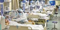 🎬 روزانه بیش از ۱۵۰۰ بیمار کرونایی در تهران بستری میشوند
