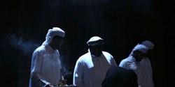آلبوم جدید گروه «اتاق» منتشر شد/ شنیدن قصه اولین چاه نفت ایران