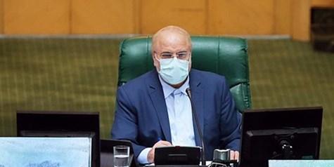 قالیباف: حرفهایی نزنیم که باعث تخریب و تضعیف مجلس شود